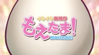 【感想】のうりん 第6話8.jpg