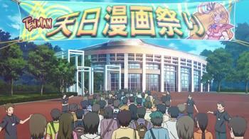 【感想】マケン姫っ!通 第4話8.jpg