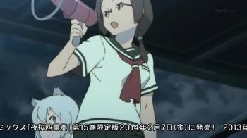 【感想】夜桜四重奏 ~ハナノウタ~ 第12話②.jpg
