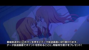 【感想】桜Trick 第11話3.jpg