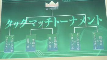 【感想】IS インフィニット・ストラトス 2 第9話②.jpg
